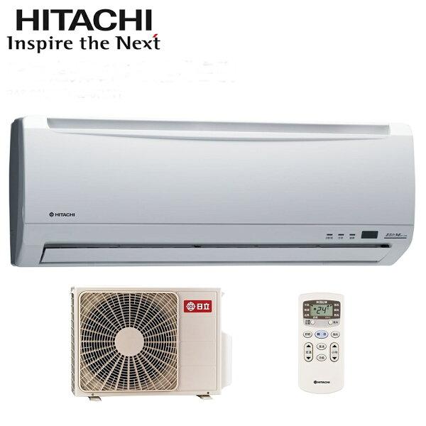 【日立冷氣】旗艦HK系列適用於11坪7.1kw冷暖型冷氣《RASRAC-71HK1》壓縮機日本製造