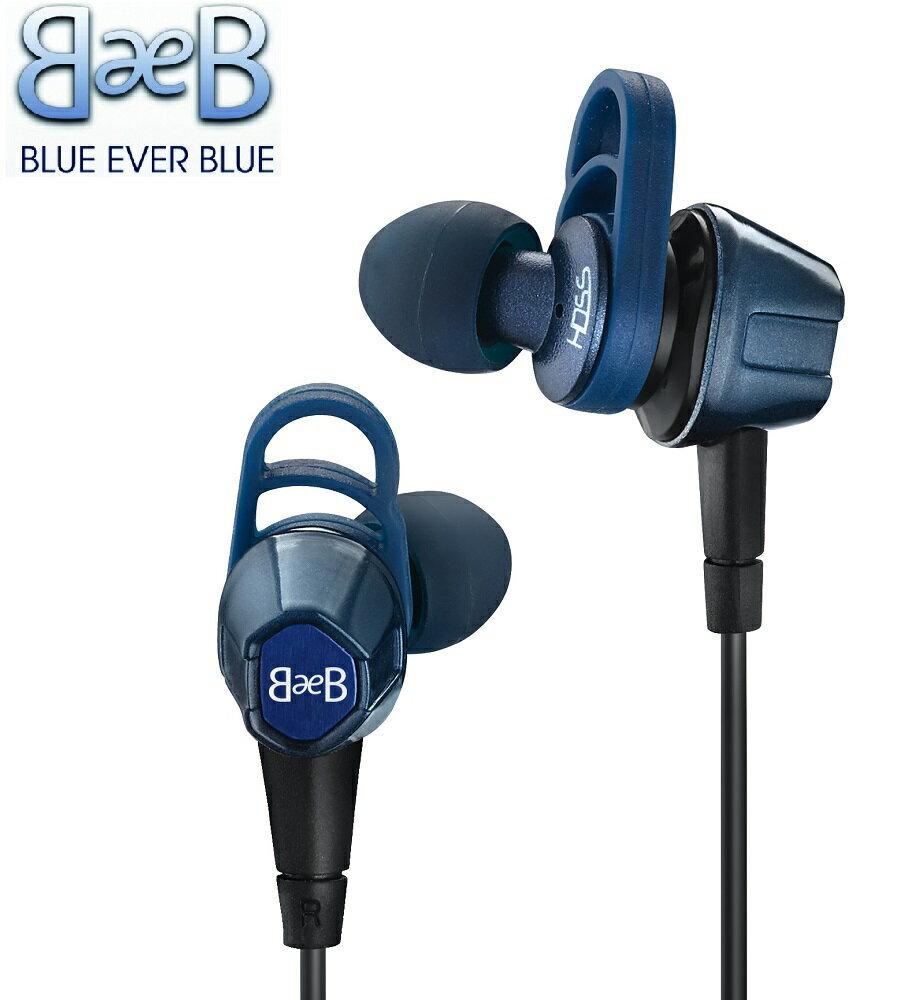 志達電子 1200 美國 Blue Ever Blue 耳道式耳機 雙核心HDSS專利氣艙