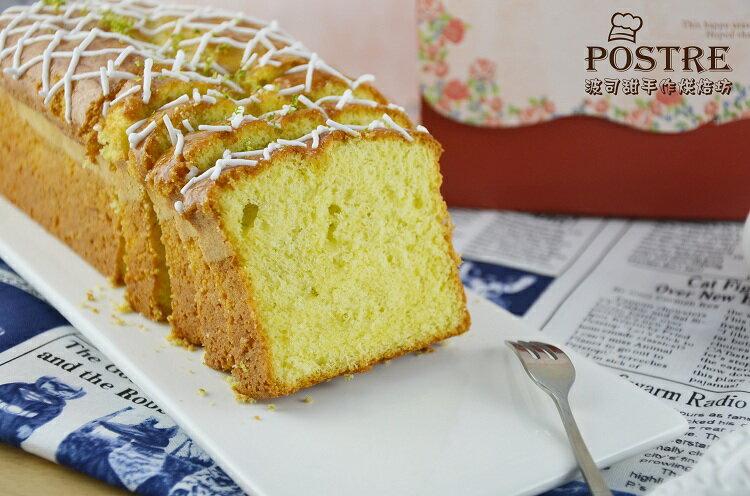 POSTRE波司甜?好運檸檬磅蛋糕? 採用有機檸檬/日本特級低筋麵粉/農場新鮮殼蛋產地直送/法國鐵塔牌無鹽奶油/蛋糕保水度極佳,口感綿密細緻,每一口都品嚐到充滿幸福的滋味!