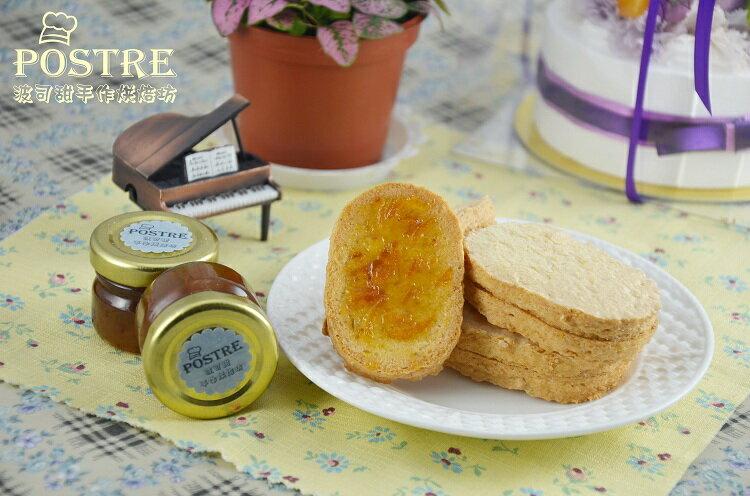 POSTRE波司甜❤黃金古棗達克瓦茲6入裝❤ 法式達克瓦滋外層酥脆內層帶著Q軟口感 採用宜