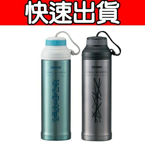 象印 500cc 運動型不鏽鋼真空保冷瓶【ST-GC50】
