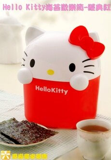 Hello Kitty 凱蒂貓 海苔歡樂筒-經典紅 元本山海苔 原廠獨家生產販售