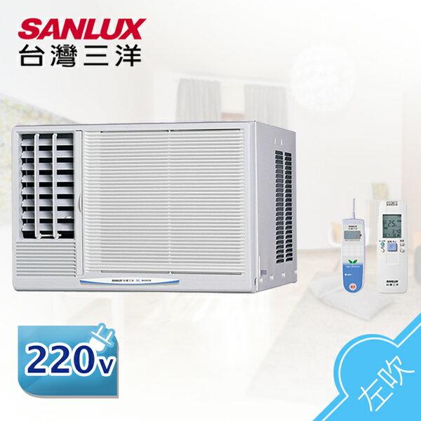 SANLUX台灣三洋3-5坪左吹式變頻窗型空調冷氣(含基本安裝)SA-L22VE