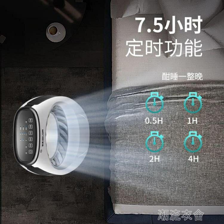 無葉風扇無葉風扇家用落地扇靜音遙控塔扇空氣迴圈扇台立式搖頭電風扇