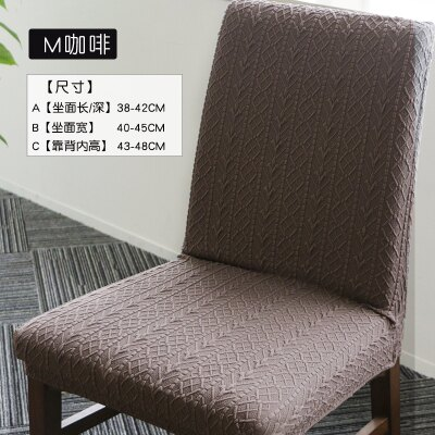 彈力椅套餐桌連體椅子套罩電腦通用凳子餐椅套家用簡約椅墊套裝『J9469』