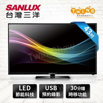 【SANLUX台灣三洋】43吋LED背光液晶顯示器/電視+視訊盒/SMT-K43LE-STU-LE3