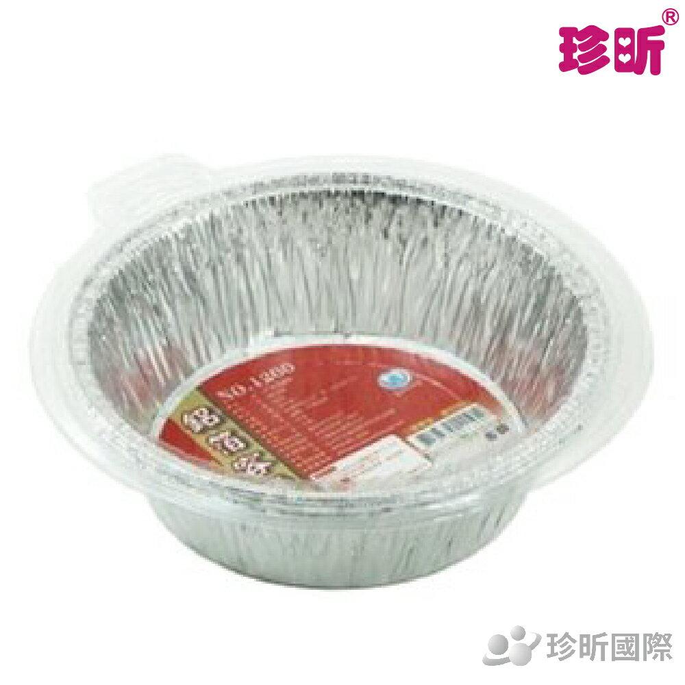 【珍昕】名仕1260-3入鋁箔圓盤(約16.5x6cm 底11.8cm)/鋁箔碗