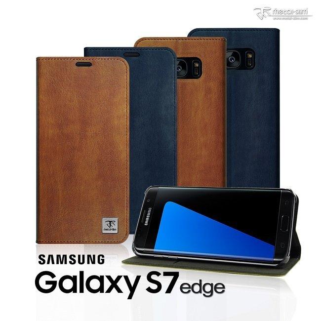 Metal Slim Samsung S7 Edge復古紋側翻可立式保護皮套/手機殼/保護殼/防摔/防撞【馬尼行動通訊】