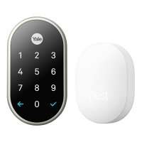 Deals on Nest X Yale Smart Lock With Nest Connect