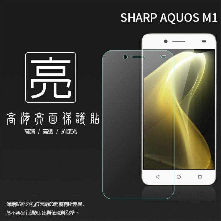 亮面螢幕保護貼 Sharp AQUOS M1 保護貼