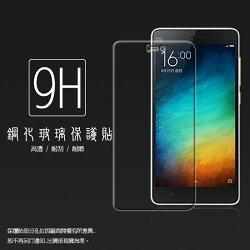 超高規格強化技術 Xiaomi 小米手機 4i 鋼化玻璃保護貼/強化保護貼/9H硬度/高透保護貼/防爆/防刮