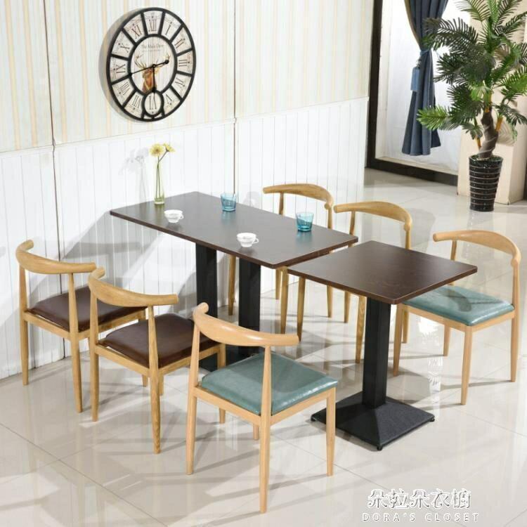 餐桌鐵藝牛角椅仿實木簡約食堂主題西餐廳奶茶小吃火鍋店快餐桌椅組合