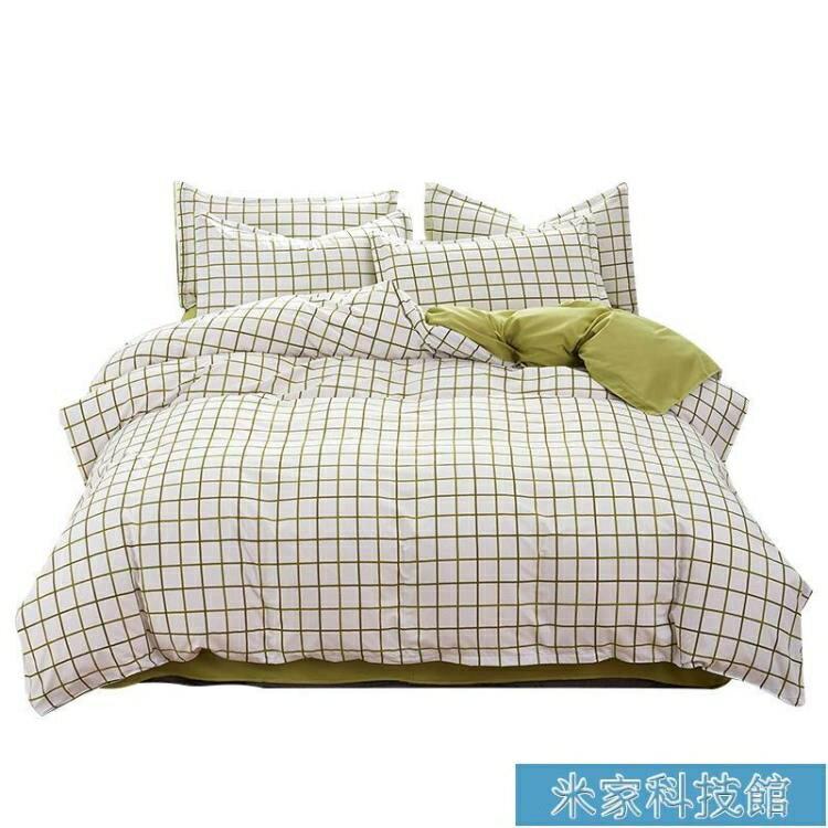 被套 水洗棉四件套被套被單床上用品4秋冬學生宿舍單人被子床單