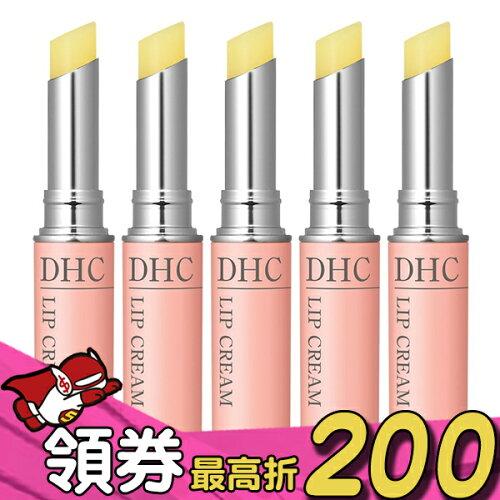 DHC 經典橄欖油護唇膏(5入組)
