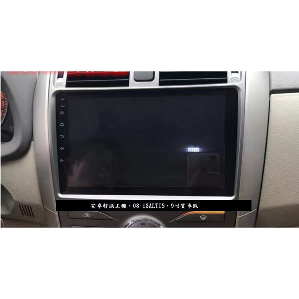TOYOTA 豐田 2008-2012年 平板 上網 ALTIS 9吋安卓版螢幕主機
