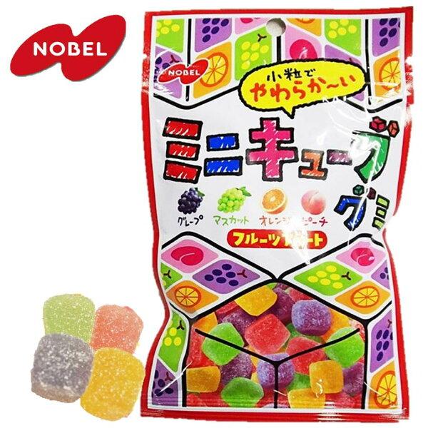 【Nobel諾貝爾】綜合水迷你方塊小軟糖80gミニキューブグミフルーツアソート日本進口糖果