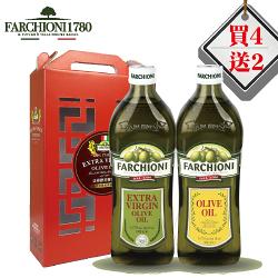 【禮盒買四送二】法奇歐尼義大利經典特級冷壓初榨橄欖油+橄欖油 1000ml/瓶