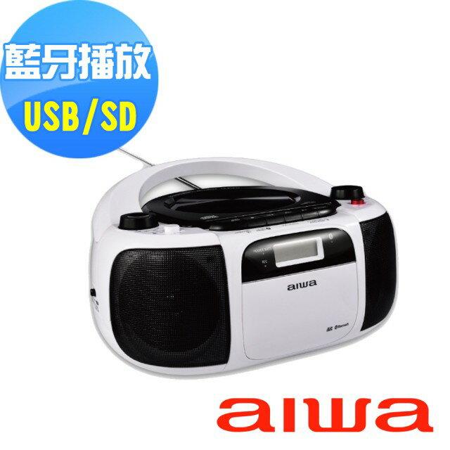 AIWA 愛華 CD藍牙手提音響 CR-BUE40 可支援USB / SD卡 / 藍芽播放 - 限時優惠好康折扣
