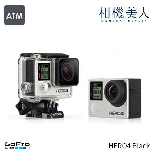 GoPro HERO4 Black 黑色 專業版 4K 運動攝影機 送32G高速記憶卡