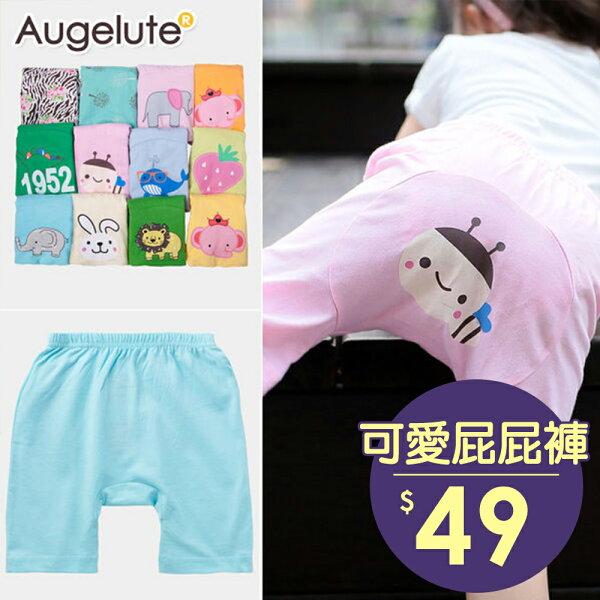Augelute 居家系列 純棉短褲 多花色 X3027