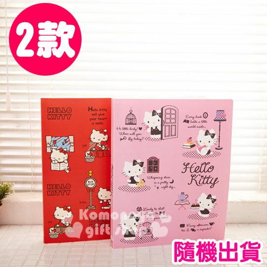 〔小禮堂韓國館〕Kitty 20頁活頁資料夾《2款隨機出貨.A4.紅.公車站/粉.看書》