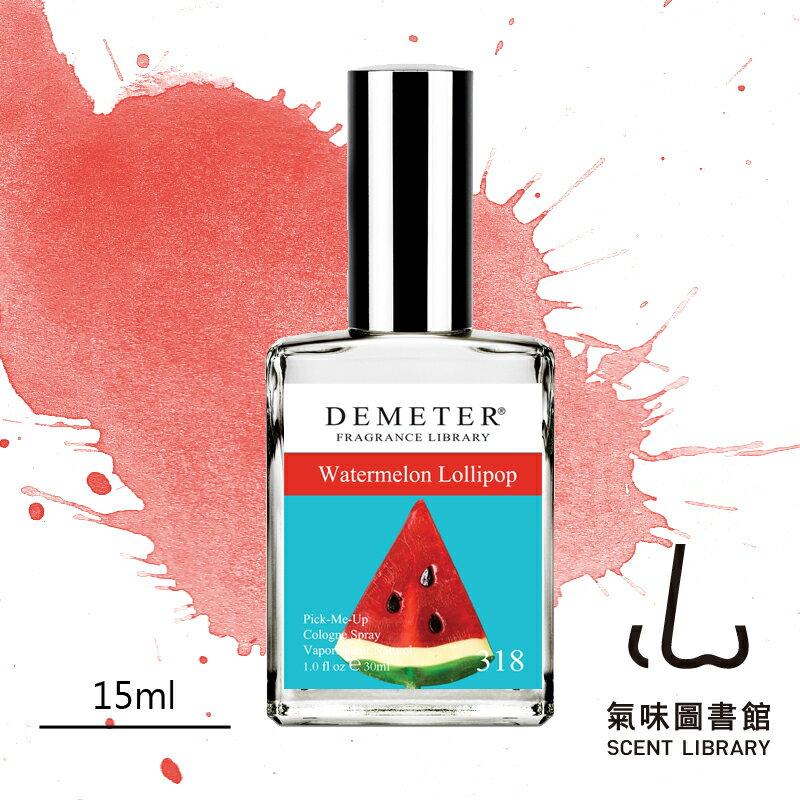 【氣味圖書館】9折 西瓜棒棒糖 情境香水 15ml