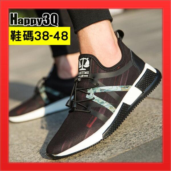 大尺碼平底鞋特大碼運動鞋加大跑步鞋子網面透氣48休閒鞋-黑紅38-48【AAA4016】
