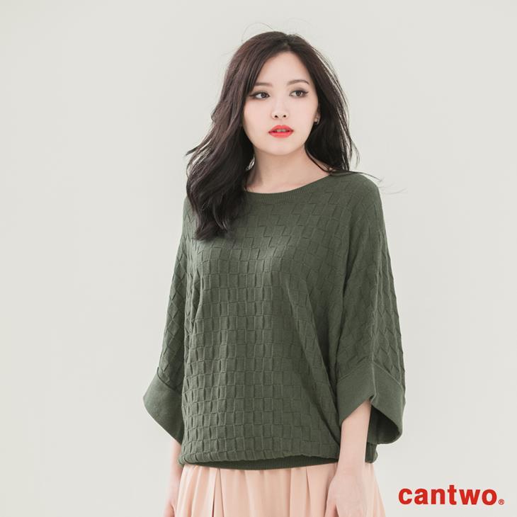 cantwo方格蝙蝠袖針織上衣(共三色) 0