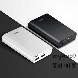 ASUS 華碩 ZenPower 10050C 支援QC3.0快充行動電源(搭載USB-C)
