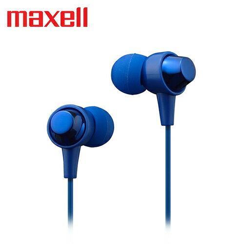 HitachiMaxell日立耳道式耳機MXH-C110-DB深藍【三井3C】