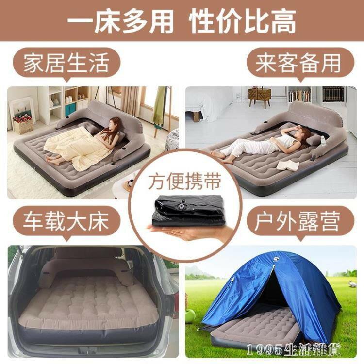 充氣床墊雙人家用氣墊床加厚單人沖氣床墊戶外便攜空氣床  go