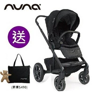 【贈手提袋+玩偶(隨機)】荷蘭【Nuna】MIXX 三合一雙向嬰幼兒手推車(灰色)