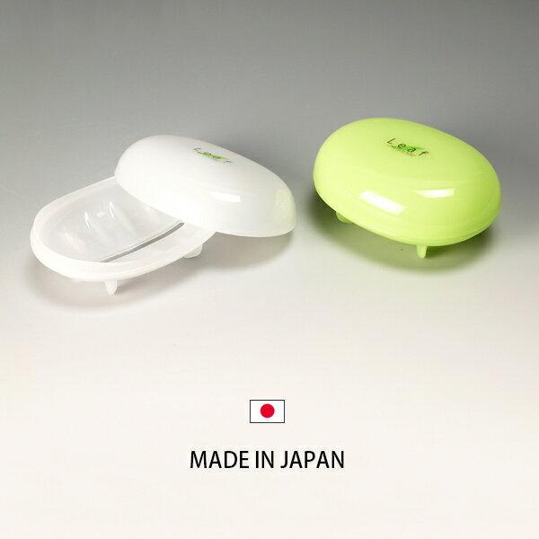 日本製 綠葉肥皂盒 雙層瀝水濾水肥皂盒 創意肥皂盒 香皂盤 肥皂盤 【SV3609】快樂生活網