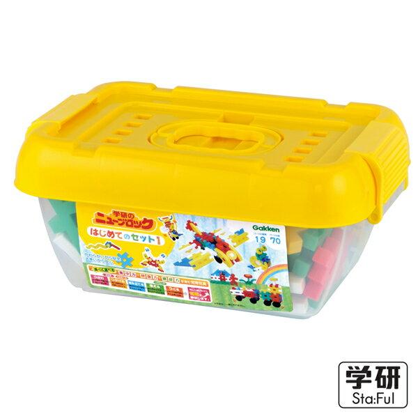 Gakken學研益智積木 - 新入門組合 2 0