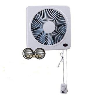 SUPA FINE 勳風 14吋DC直流變頻循環吸排扇 HF-7214 / HF-B7214