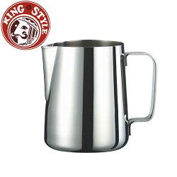 金時代書香咖啡 Tiamo 600cc 優質 全不銹鋼咖啡 拉花杯 正#304 18-8不鏽鋼 HC7020