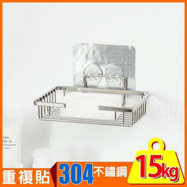 肥皂架肥皂盒無痕貼peachylife金屬面304不鏽鋼扁鐵肥皂盒MIT台灣製完美主義【C0148】