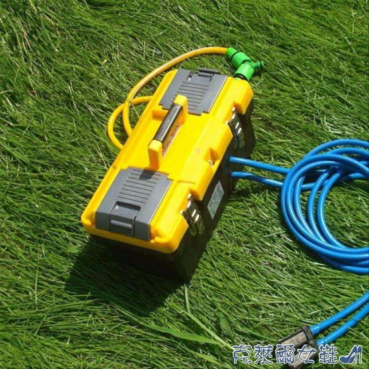 充電水泵 充電式抽水機農用澆菜神器便攜式小型水泵戶外田園家用電動自吸泵 麻吉好貨
