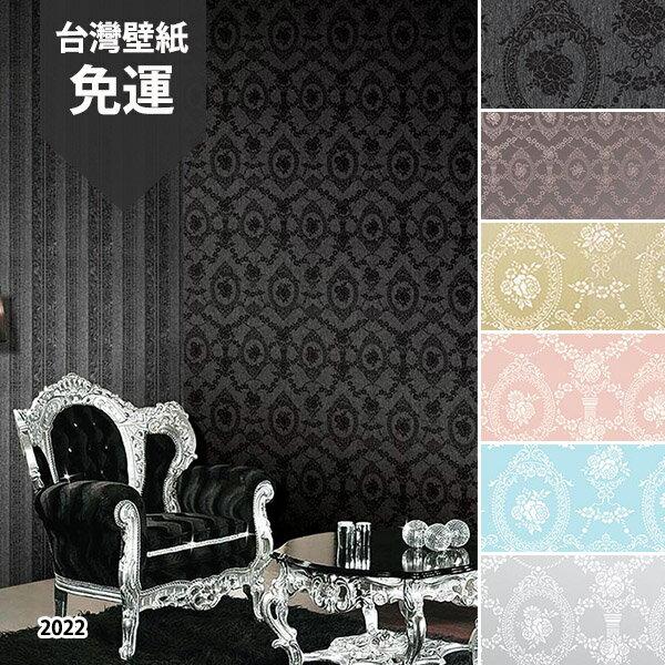 壁紙屋本舖:客廳卧室台灣壁紙2022,2023,2024,2026,2027,2028