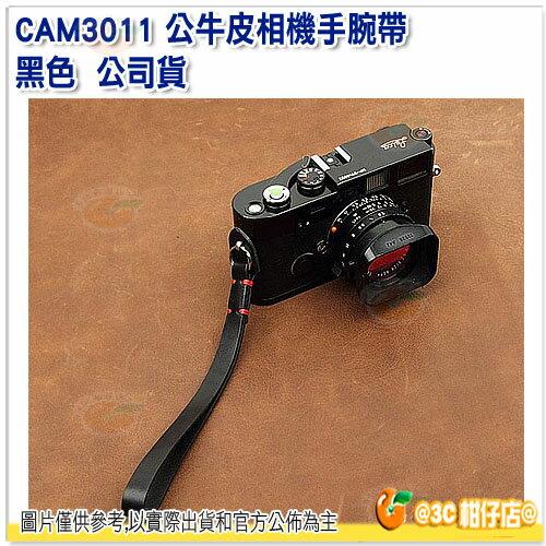 CAM-IN CAM3011 公司貨 真皮 皮革 公牛皮 黑色 圓孔  相機手腕帶 手握帶 背帶 L1101