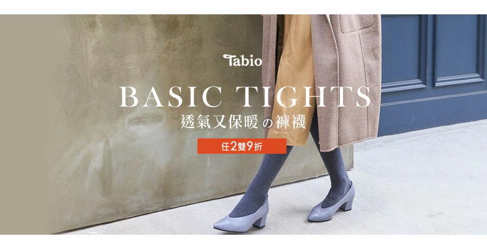 Tabio日本靴下屋台灣網路旗艦店 - 限時優惠好康折扣