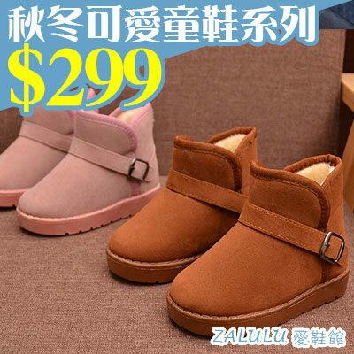 ☼zalulu愛鞋館☼ KP089 韓版童靴 基本款皮帶扣保暖童雪靴-黑/棕/粉紅-25-35