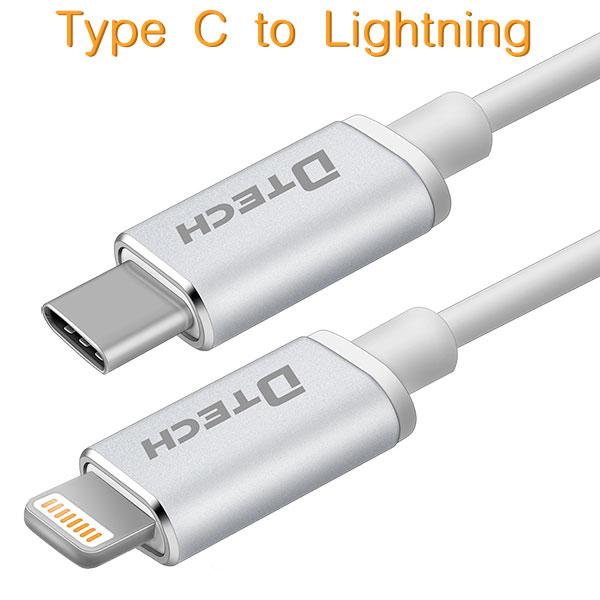 【1.5M/2M/3M】Type C to Lightning 傳輸充電線 Apple 最新MacBook筆電、iPhone 7/7 Plus、iPad/iPad Pro、iPhone 6/6S/6 ..