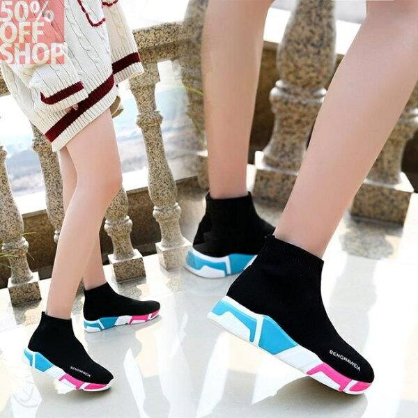 50%OFFSHOP彈力高密度針織毛線彩色鞋底高幫襪子鞋【AY035474SH】
