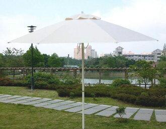 BROTHER 兄弟牌九尺玻璃纖維骨架+鐵管烤漆防水太陽傘 (米白色大型 2.7m)
