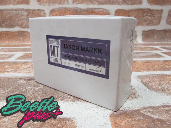 BEETLE PLUS 西門町 全新 JASON MARKK PREMIUM JAMICROFIBER TOWEL 吸水 快乾 纖維布 球鞋保養 JM-02 2
