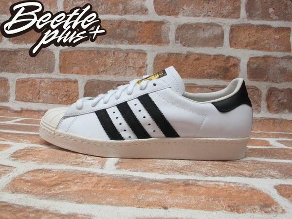 BEETLE ADIDAS SUPERSTAR 80S 白黑 基本款 原版 金標 余文樂 貝殼 奶油頭 復刻 休閒鞋 G61070
