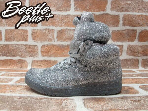 BEETLE PLUS 全新 ADIDAS JS BEAR JEREMY SCOTT CHRISTMAS SILVER 銀蔥 熊熊 女鞋 G96187