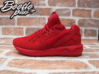 BEETLE ADIDAS TUBULAR RUNNER RED 紅鷹 麂皮 YEEZY Y-3 S82537