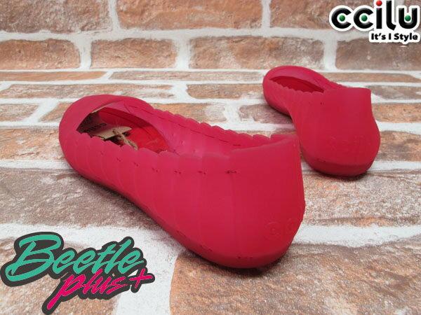 BEETLE PLUS 出清特價 下殺 6折 日本品牌 CCILU FINLEY MERCER RED 桃紅 超輕量 機能性 半透明 女鞋 平底鞋 FIN-01 2